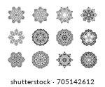 islam  indian  arabic ...   Shutterstock .eps vector #705142612