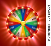 realistic 3d spinning fortune... | Shutterstock .eps vector #705159205
