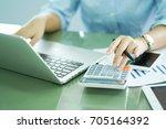 close up on finger hand press... | Shutterstock . vector #705164392