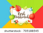 happy rosh hashanah background... | Shutterstock .eps vector #705188545