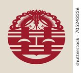 double happiness chinese... | Shutterstock .eps vector #705243226