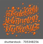 glossy decorative orange abc... | Shutterstock .eps vector #705348256