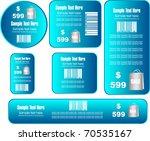 design for web sale elements | Shutterstock .eps vector #70535167