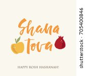 rosh hashanah greeting banner... | Shutterstock .eps vector #705400846