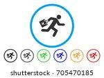 late airport passenger vector... | Shutterstock .eps vector #705470185