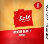 sale banner template design   Shutterstock .eps vector #705485932