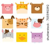 variations of head face cute... | Shutterstock .eps vector #705590392