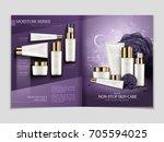 skin care magazine template ... | Shutterstock .eps vector #705594025