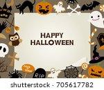 happy halloween vector... | Shutterstock .eps vector #705617782