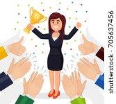 business woman hold gold trophy ... | Shutterstock .eps vector #705637456