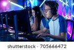 team of professional cybersport ... | Shutterstock . vector #705666472