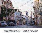chernivtsi  ukraine   july 2017 ... | Shutterstock . vector #705672982
