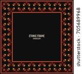 embroidery frame. cross... | Shutterstock .eps vector #705689968