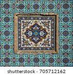 a decorative element on the...   Shutterstock . vector #705712162