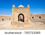 the baku ateshgah or fire... | Shutterstock . vector #705723385