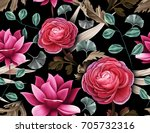 seamless tropical flower  plant ... | Shutterstock . vector #705732316