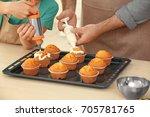 child and teacher preparing...   Shutterstock . vector #705781765