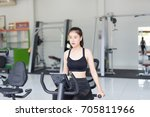 female fitness | Shutterstock . vector #705811966