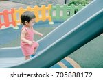 little asian girl is happy to... | Shutterstock . vector #705888172