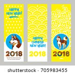 vector banners with a... | Shutterstock .eps vector #705983455
