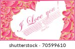 abstract congratulation card... | Shutterstock .eps vector #70599610