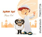 happy muslim boy with sheep ... | Shutterstock .eps vector #706012726