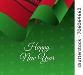 happy new year banner. malawi... | Shutterstock .eps vector #706064662