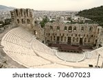 Ancient Theatre Of Herodes...