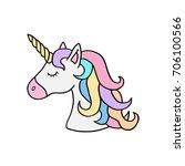 Colorful Rainbow Unicorn Vecto...