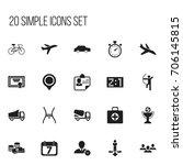 set of 20 editable complicated...