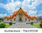 the marble temple  wat... | Shutterstock . vector #706159258