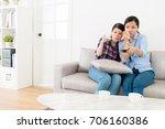 beautiful pretty sisters... | Shutterstock . vector #706160386