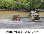 A Japanese Rock Garden