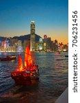 hong kong   january 25  2016 ... | Shutterstock . vector #706231456