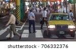 tokyo  japan   30th august ... | Shutterstock . vector #706332376