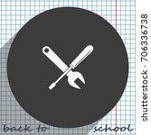 wrench and screwdriver icon.
