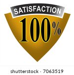 100  satisfaction shield | Shutterstock . vector #7063519