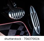 30.08.2017 editorial photo...   Shutterstock . vector #706370026