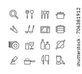 icon kitchenware  vector | Shutterstock .eps vector #706381912