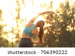 morning of young sporty woman... | Shutterstock . vector #706390222