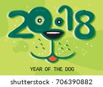 2018 chinese lunar new year of... | Shutterstock .eps vector #706390882