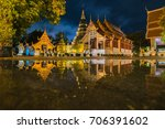 pagodas and ordination hall... | Shutterstock . vector #706391602