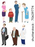 diversity of people | Shutterstock . vector #70639774