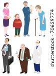 diversity of people | Shutterstock . vector #70639774