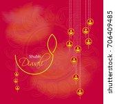 vector illustration or greeting ... | Shutterstock .eps vector #706409485