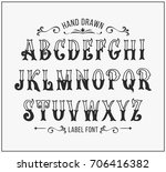 hand drawn letters. vector... | Shutterstock .eps vector #706416382