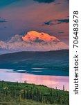 alaska's mount denali looms...   Shutterstock . vector #706483678