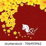 chinese new year template... | Shutterstock .eps vector #706493962