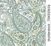 seamless paisley pattern....   Shutterstock .eps vector #706533616