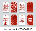 christmas and new year gift... | Shutterstock .eps vector #706541815